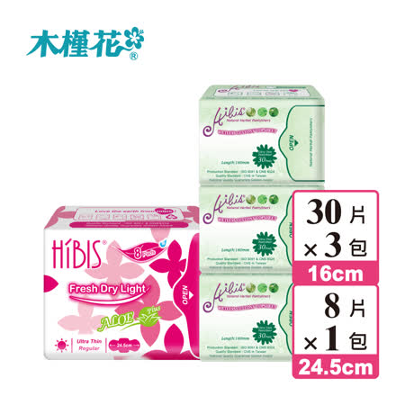 HIBIS木槿花 草本衛生棉-貼身透氣3D瞬潔日用(24.5cm*1包)+護墊(16cm*3包)/組