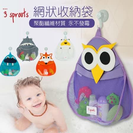 Double Love母嬰同室 加拿大 寶寶洗澡玩具收納袋【KA0121】