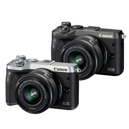 Canon EOS M6 15-45mm F3.5-6.3 IS STM(公司貨)-送64G 90MBs記憶卡+相機手腕帶+GIOTTOS火箭吹球+防潮箱+相機包