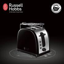 【Russell Hobbs 英國羅素】Legacy 晶亮烤麵包機(晶亮黑)