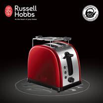 【Russell Hobbs 英國羅素】Legacy 晶亮烤麵包機(晶亮紅)