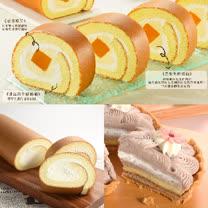 【亞尼克菓子工房】芒果曼波+芋花園~送經典原味生乳捲一入