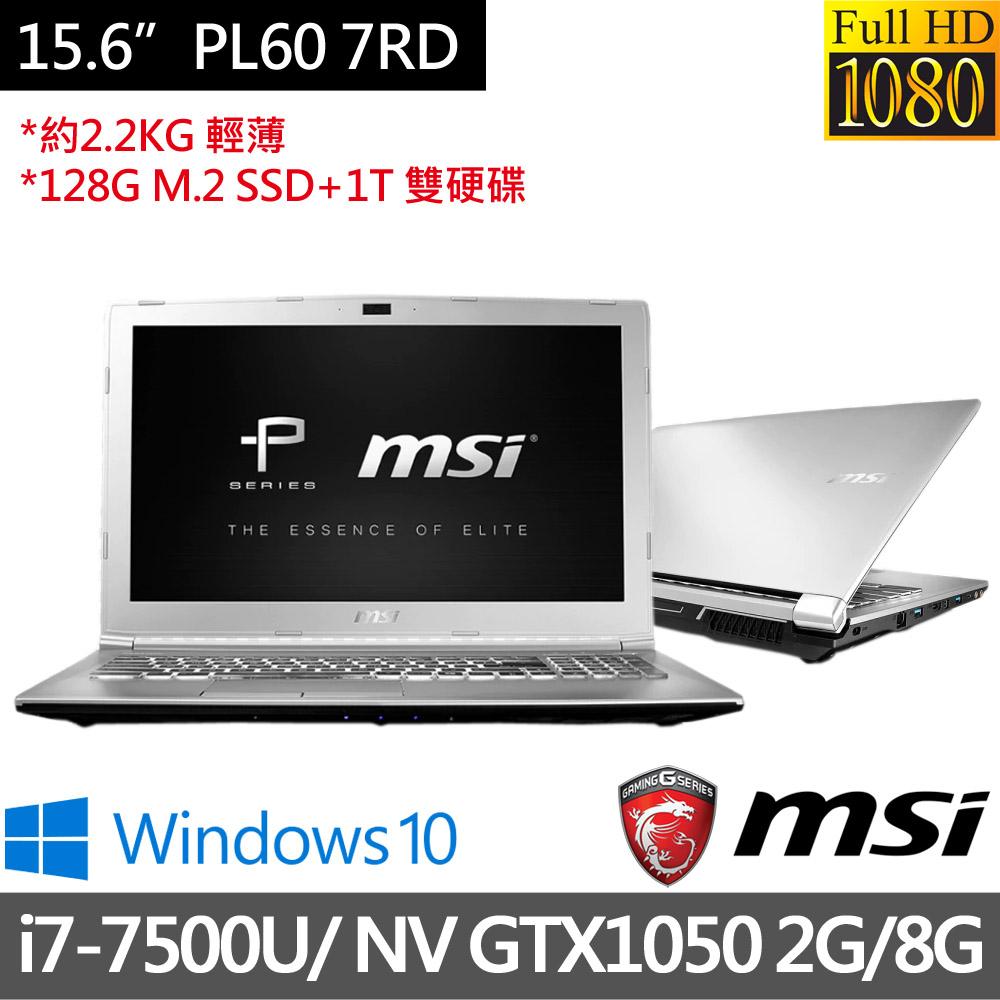 MSI 微星PL60 7RD-009TW 15.6吋FHD i7-7500U雙核心/8G/1TB+128GSSD雙碟/GTX1050_2G獨顯/Win10精準色彩 效能筆電