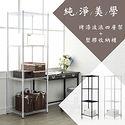 【現代生活收納館】純淨美學-60x45x180輕型四層烤漆白波浪架+塑膠收納櫃