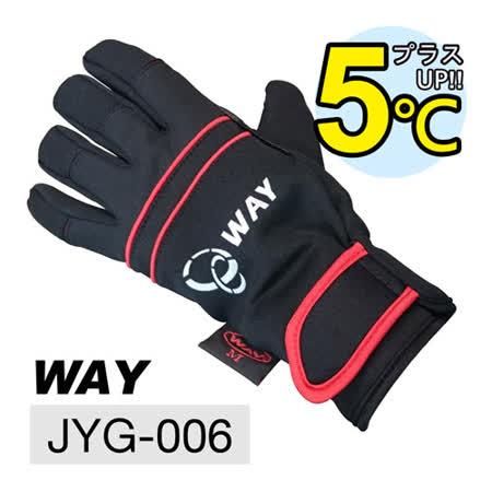 WAY JYG-006 可觸控手機平板、透氣、保暖、防風、防滑、防水、耐寒手套多用途合一