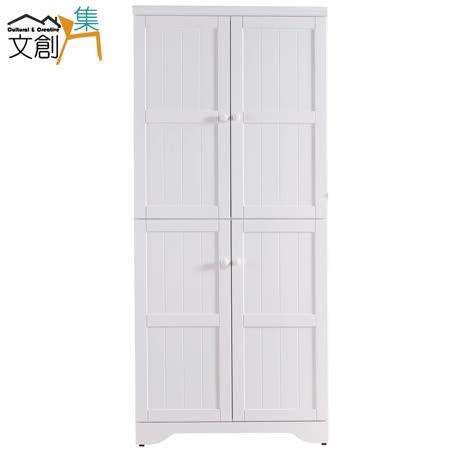【文創集】梅恩 時尚白2.7尺開門式高鞋櫃/玄關櫃