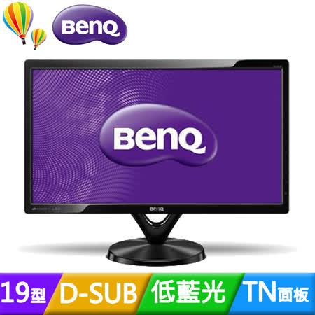 BenQ VL2040AZ 20型不閃屏液晶螢幕