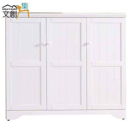 【文創集】梅恩 時尚白4尺三門鞋櫃/玄關櫃