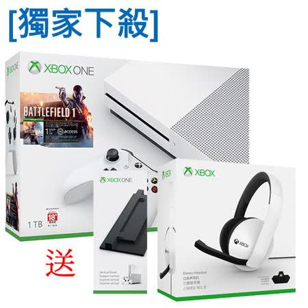 [獨家下殺] Xbox One S 1TB戰地風雲1同捆組送XBOX原廠特別版耳機與XBOX ONE S直立架