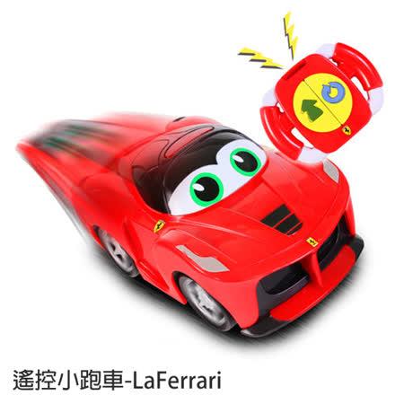 【FERRARI 法拉利系列小跑車】法拉利遙控小跑車-LaFerrari MC82002