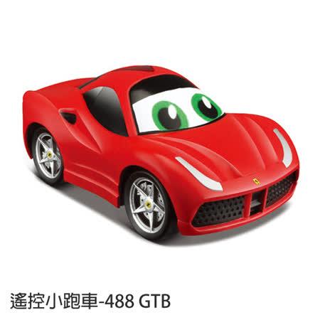 【FERRARI 法拉利系列小跑車】法拉利遙控小跑車-488 GTB MC82003