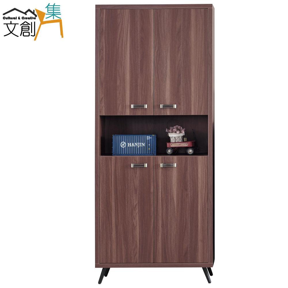 【文創集】梅蘭朵 時尚2.7尺木紋開門式高鞋櫃/玄關櫃