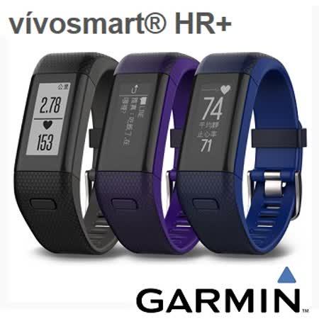 GARMIN vivosmart HR+ 腕式心率GPS智慧手環 黑色