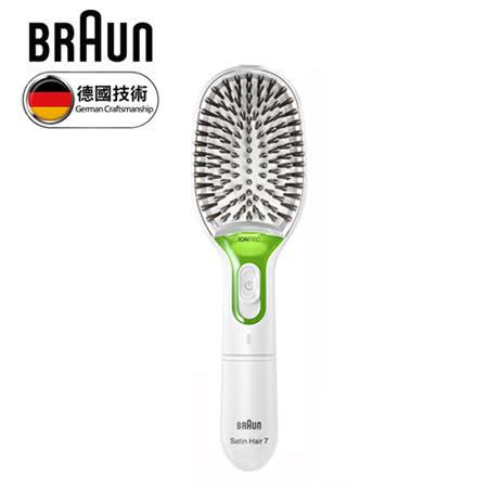 德國 BRAUN 百靈 BR750 天然鬃毛離子髮梳