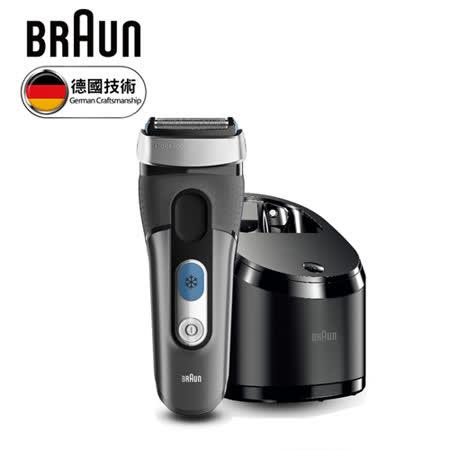德國 BRAUN 百靈°CoolTec系列 CT3cc 冰感科技電鬍刀