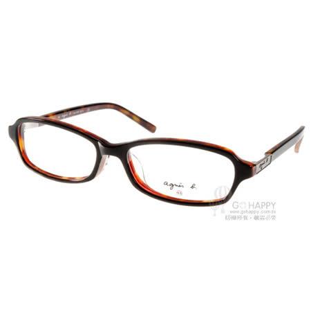 agnes b.光學眼鏡 簡約小框款(黑-琥珀) #AB2081 BDA