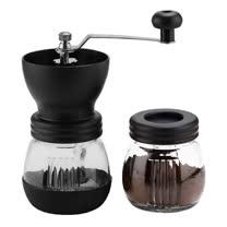 家用咖啡手搖式水洗磨豆機/研磨器(ZD-CF03)