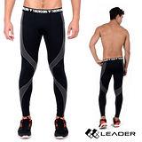 LEADER X-PRO梯度壓縮運動緊身褲 男款 黑灰拼接