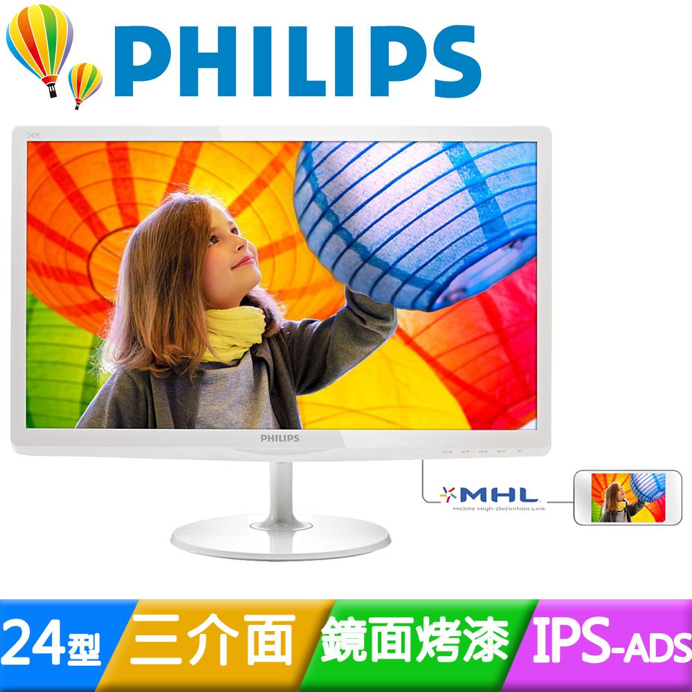 PHILIPS 飛利浦 247E6QDSW 24型IPS-ADS三介面液晶螢幕