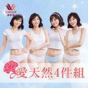 【華歌爾】愛天然超值福袋 M-LL 純棉小褲四件組(A組)