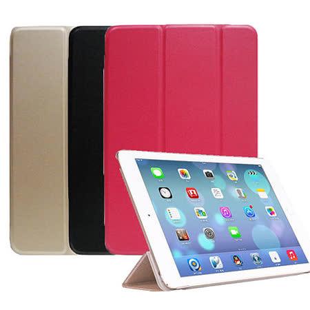 KAKU Apple iPad Pro 9.7 專用三折可立式皮套