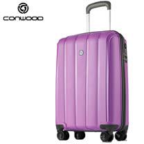 CONWOOD 義大利設計29吋直紋霧面拉鏈箱(羅蘭紫)