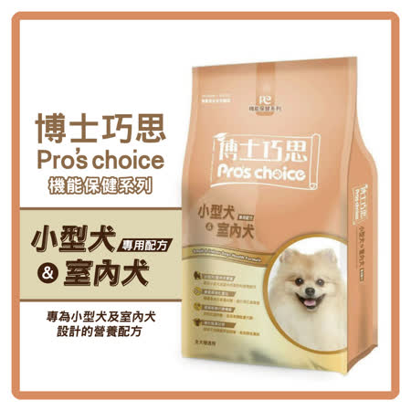 博士巧思 機能保健 小型&室內犬 1.5kg*2包組 (A831B22-1)