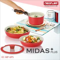 韓國NEOFLAM Midas Plus系列 陶瓷不沾鍋具組6件式(電磁)-日出紅 EC-MP-6PS