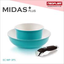 韓國NEOFLAM Midas Plus系列 陶瓷不沾鍋具組3件式(電磁)-翡翠綠 EC-MP-3PS
