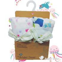 美國 ANGEL DEAR 竹纖維嬰幼兒包巾2入禮盒組 (任選兩款)