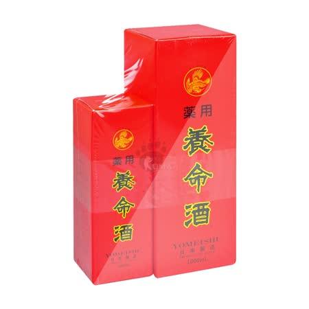 藥用養命酒1000ml(4罐) 藥酒   (乙類成藥) 活血、暖身,揮別手腳冰冷