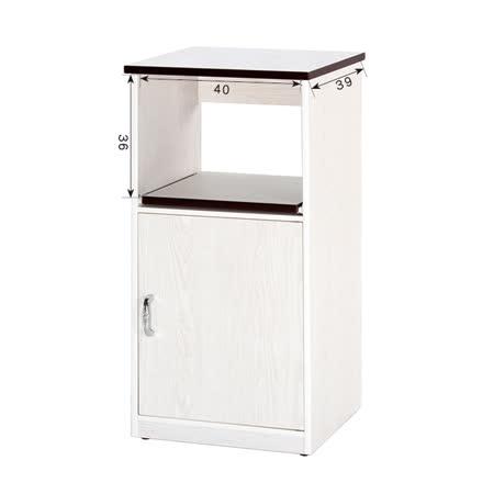 《顛覆設計》潮濕剋星-防水塑鋼托盤電器櫃-寬45深42高112cm