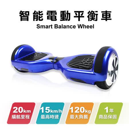 【P.H.C.金展輝】體感電動智能平衡車 D2+
