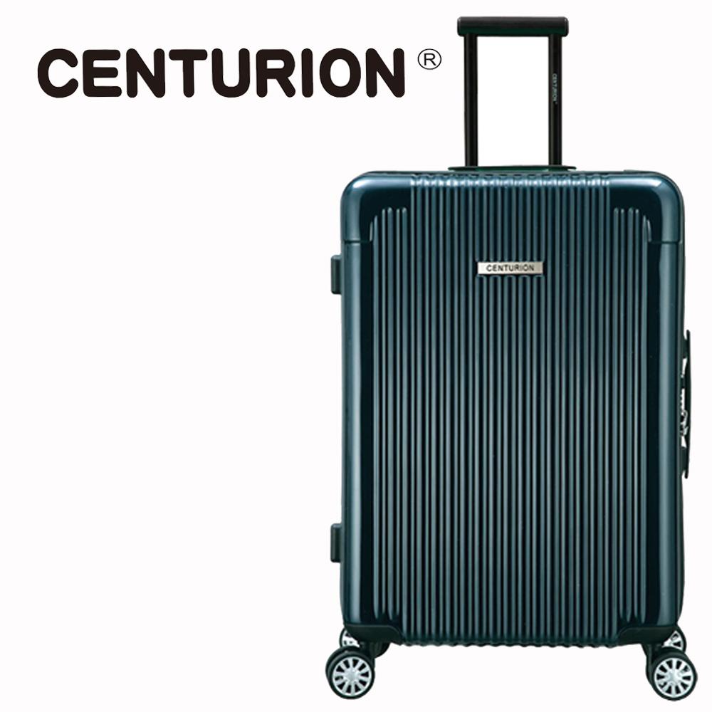 【CENTURION】美國百夫長26吋行李箱-公爵藍DKB(拉鍊箱/空姐箱)