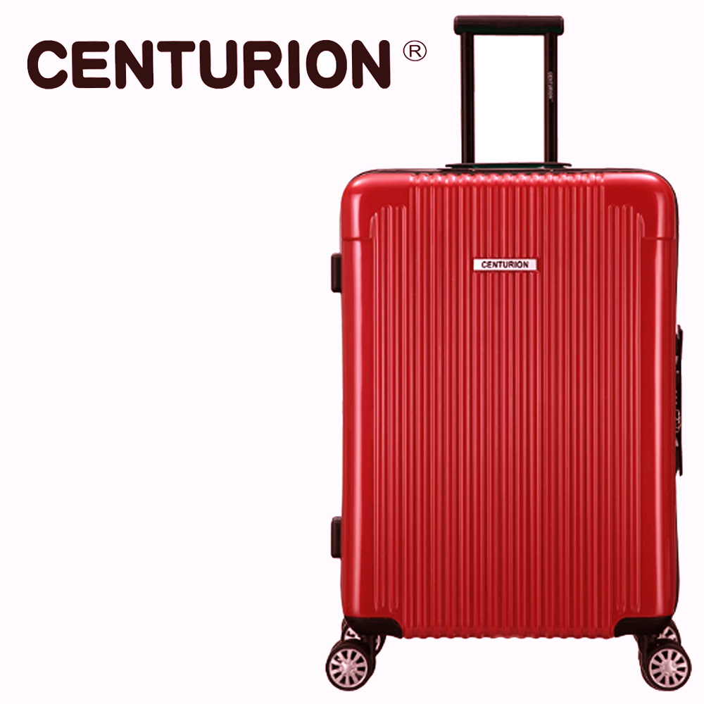 【CENTURION】美國百夫長29吋行李箱-紐約紅JFK(拉鍊箱/空姐箱)
