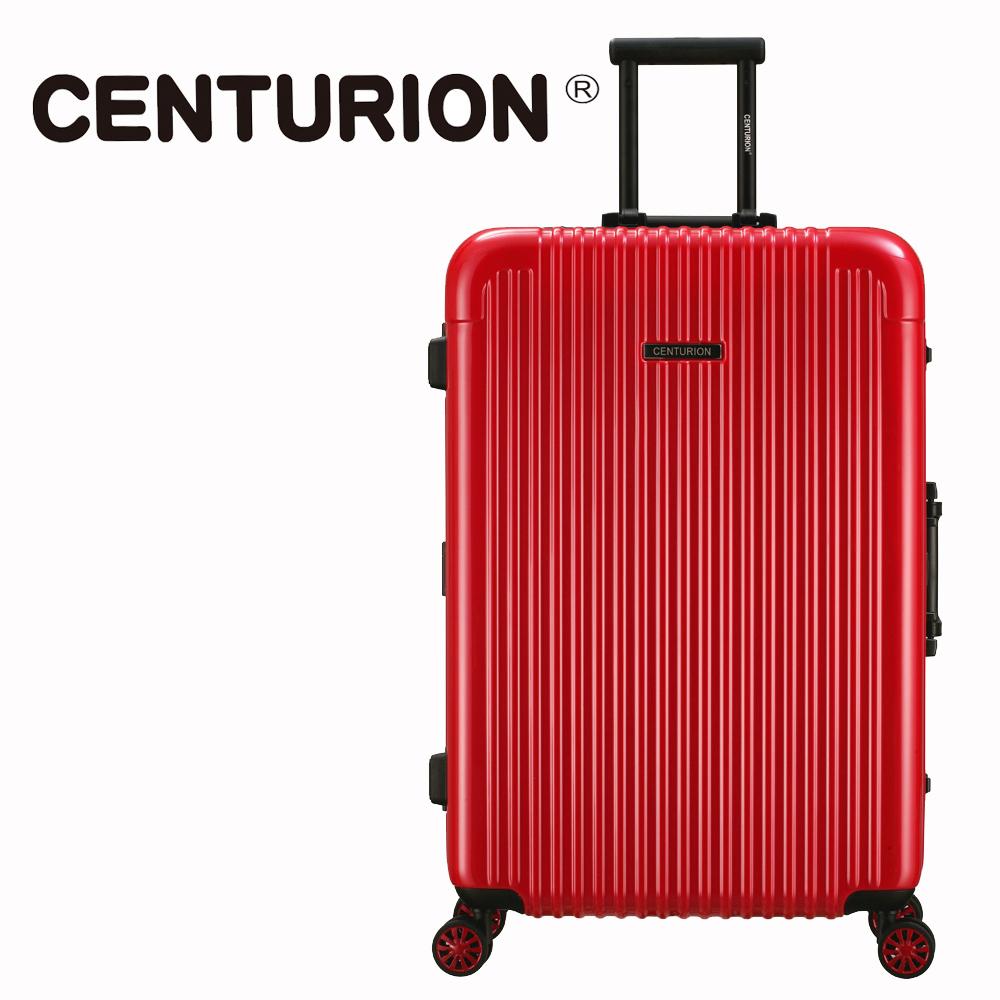 【CENTURION】美國百夫長26吋行李箱-紐約紅jfk(鋁框箱)