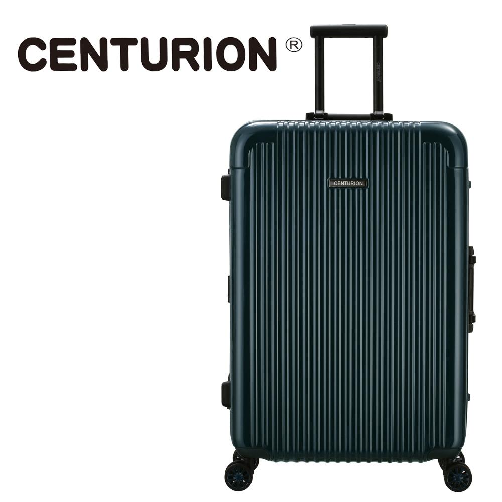 【CENTURION】美國百夫長26吋行李箱-公爵藍dkb(鋁框箱)