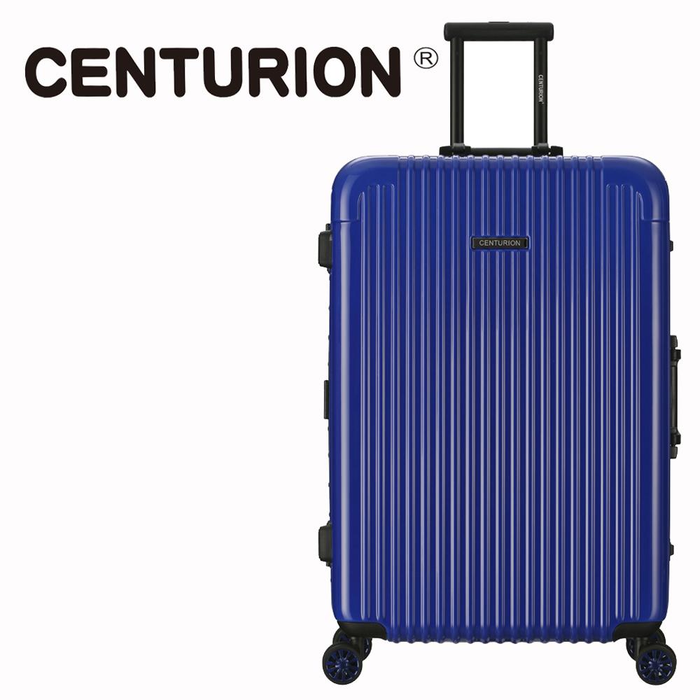 【CENTURION】美國百夫長29吋行李箱-辛辛那提藍cvg(鋁框箱)