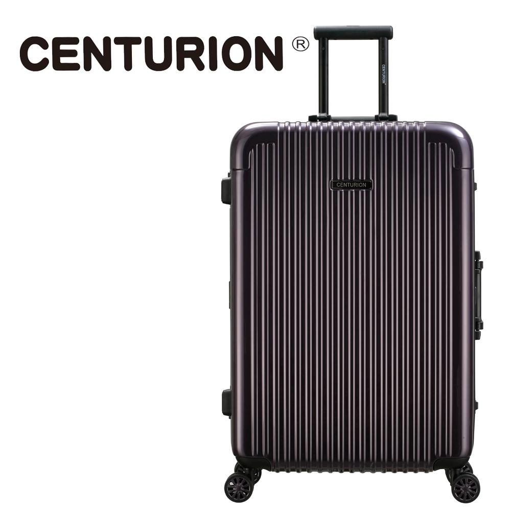 【CENTURION】美國百夫長29吋行李箱-邁阿密紫mia(鋁框箱)