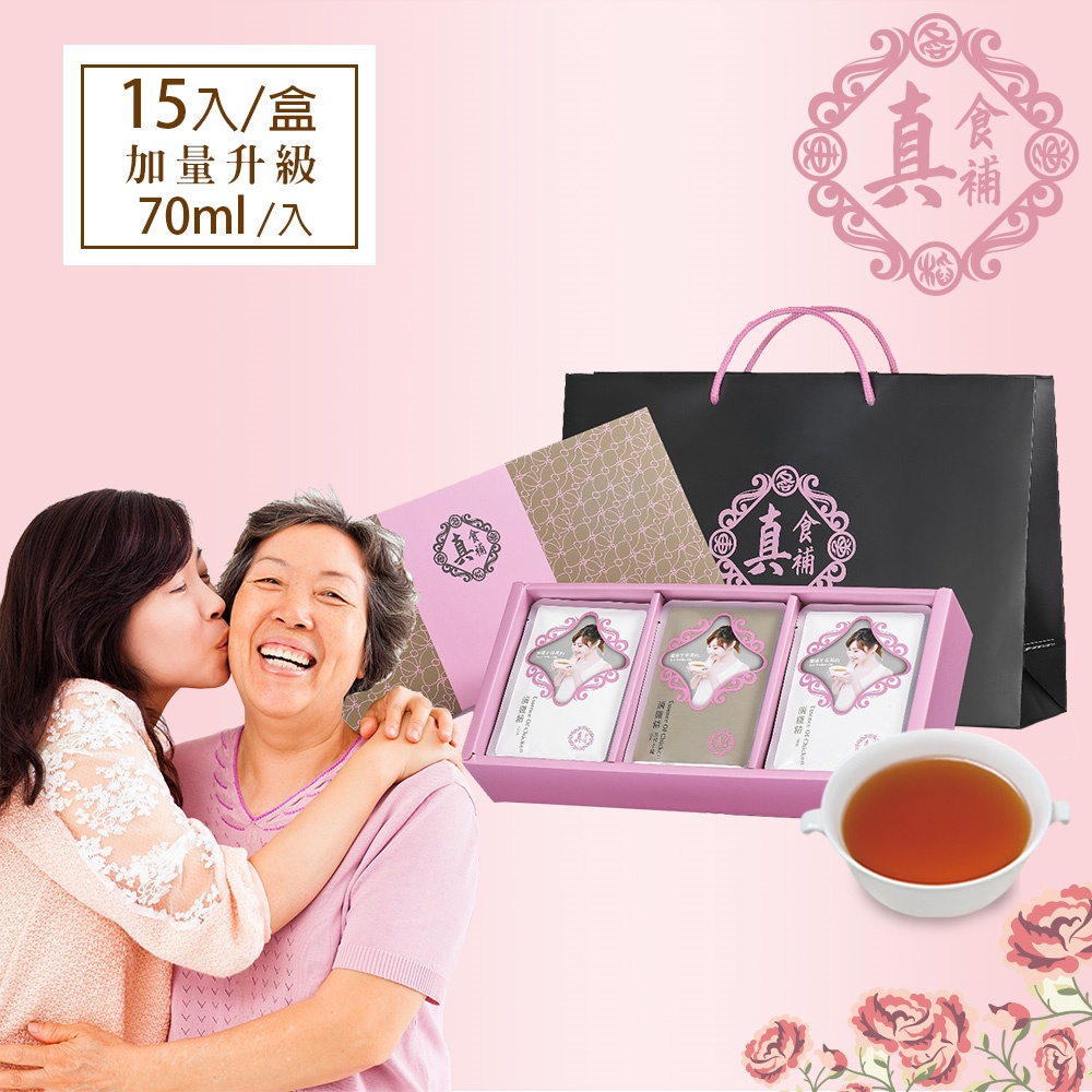 【醫院專櫃品牌 真食補】寵愛媽咪 滴雞精15入禮盒組(加量升級 70ml/入)