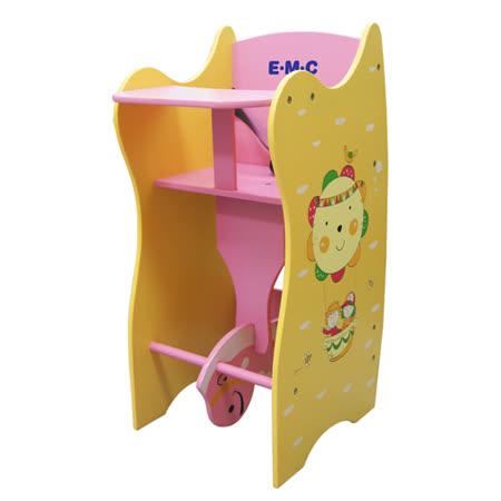 EMC 多功能搖馬餐桌椅(粉紅)
