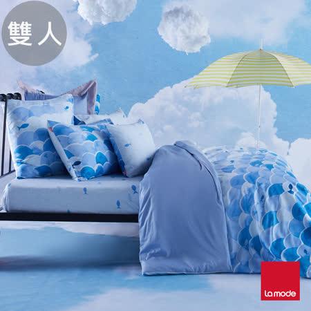 La mode寢飾 海底世界環保印染精梳棉床包枕套三件組(雙人)
