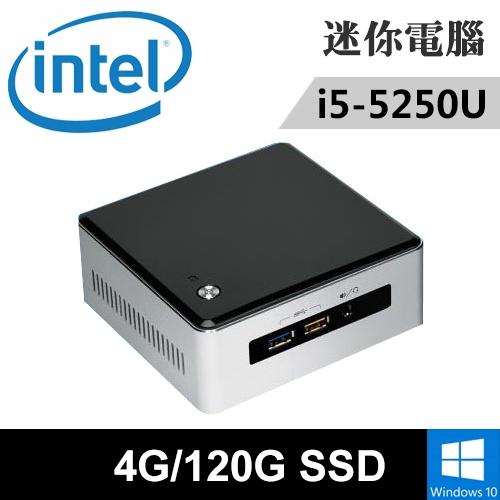Intel NUC5I5RYH-04120X 特仕版 迷你電腦(i5-5250U/4G/120G SSD/WIN10)