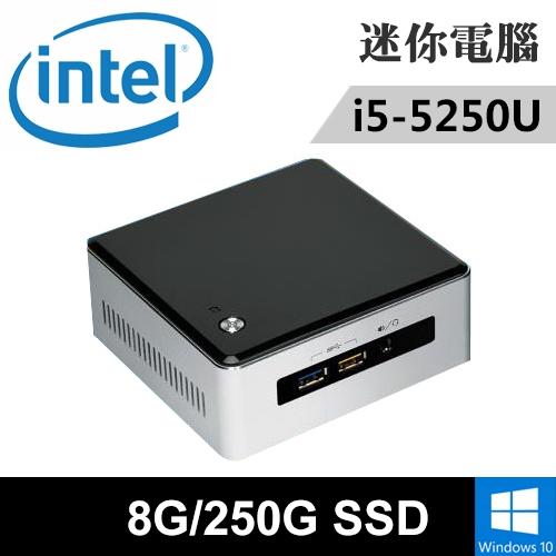 Intel NUC5I5RYH-08250X 特仕版 迷你電腦(i5-5250U/8G/250G SSD/WIN10)