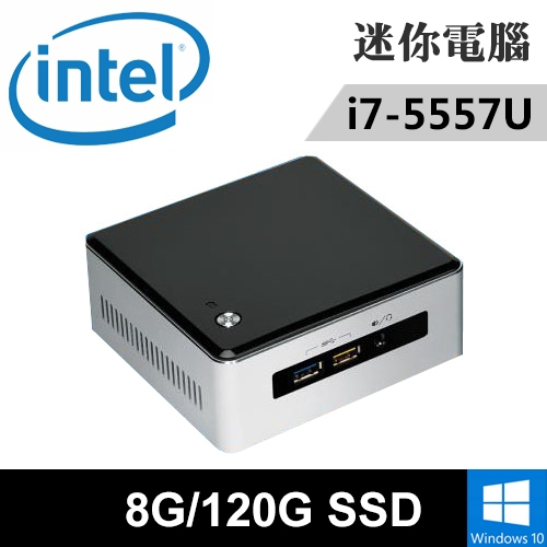 Intel NUC5I7RYH-08120X 特仕版 迷你電腦(i7-5557U/8G/120G SSD/WIN10)