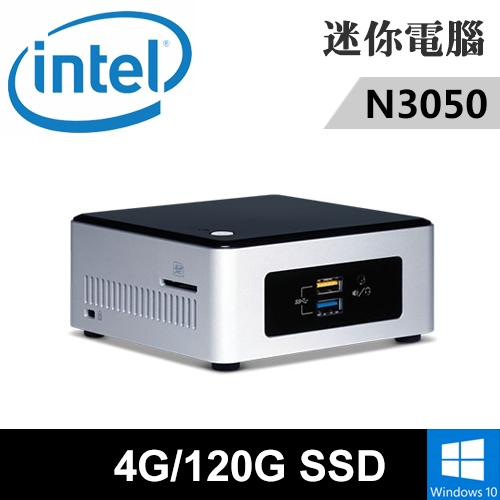 Intel NUC5CPYH-04120X 特仕版 迷你電腦(N3050/4G/120G SSD/WIN10)