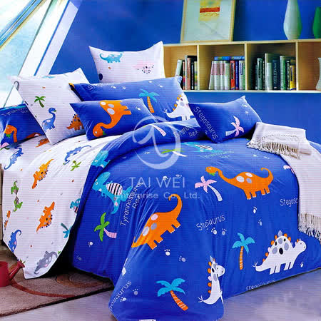【恐龍樂園】單人純棉三件式二用被床包組