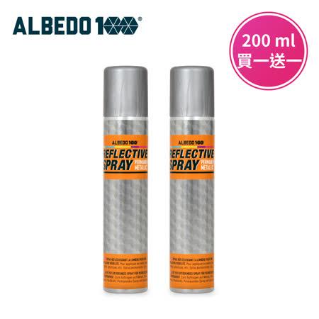 Albedo100反光金屬噴霧200ml