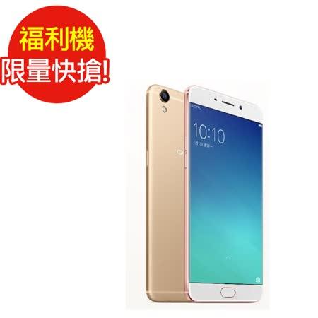 【福利品】 OPPO R9 智慧型手機 4G _全新未使用