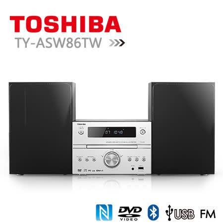 【TOSHIBA東芝】DVD/MP3/USB/藍芽床頭音響TY-ASW86TW(公司貨)